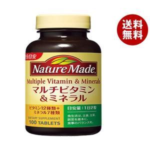 【送料無料】大塚製薬  ネイチャーメイド マルチビタミン&ミネラル 100粒×3個入 misonoya