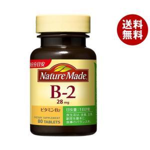 【送料無料】大塚製薬 ネイチャーメイド ビタミンB2 80粒×3個入 misonoya
