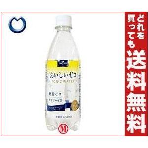 【送料無料】木村飲料 カクテス おいしいゼロ トニックウォー...