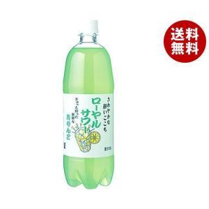【送料無料】木村飲料 ローヤルサワー 青りんご 1000mlペットボトル×12本入