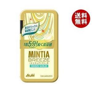 【送料無料】アサヒフード ミンティア ブリーズ オアシスゴールド 30粒×8個入|misonoya