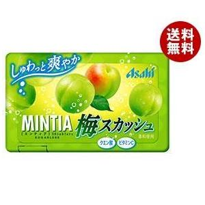 【送料無料】アサヒフード ミンティア 梅スカッシュ 50粒×10個入|misonoya