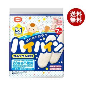 送料無料 亀田製菓 ハイハイン 53g×12袋入