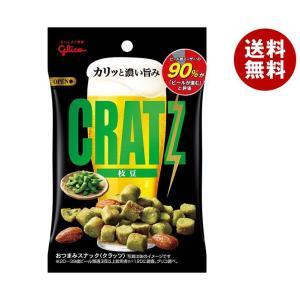 【送料無料】【2ケースセット】グリコ クラッツ 枝豆 42g×10袋入×(2ケース)