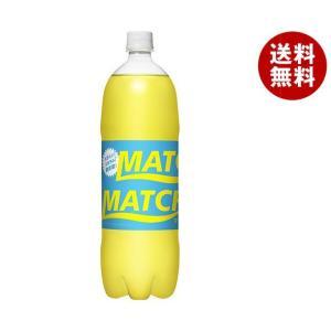 【送料無料】大塚食品 MATCH(マッチ) 1.5Lペットボトル×8本入|misonoya