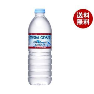 【送料無料】 大塚食品 クリスタルガイザー 500mlペット...