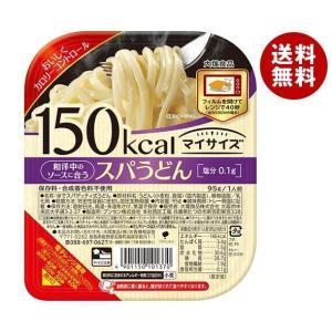 【送料無料】大塚食品 マイサイズ おいしいうどん 95g×24個入|misonoya