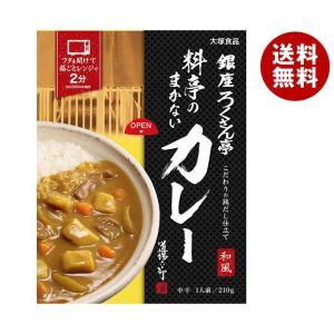 【送料無料】大塚食品 銀座ろくさん亭 料亭のまかないカレー 210g×30(5×6)箱入|misonoya