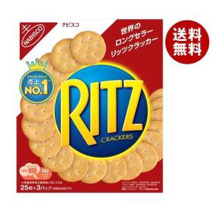 送料無料 モンデリーズ・ジャパン RITZ(リッツ)L 25枚×3P×10個入