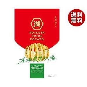 【送料無料】コイケヤ KOIKEYA PRIDE POTATO(コイケヤプライドポテト) 本格濃厚のり塩 60g×12袋入|misonoya