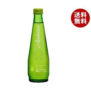 【送料無料】リードオフジャパン アップルタイザー 275ml瓶×24本入