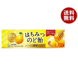 【送料無料】ロッテ はちみつカリンのど飴 11粒×10個入...