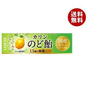 【送料無料】【2ケースセット】ロッテ のど飴 11粒×10個...