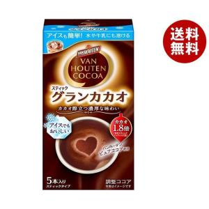 【送料無料】片岡物産 バンホーテン グラン カカオ 18.0g×5本×30(6×5)個入|misonoya
