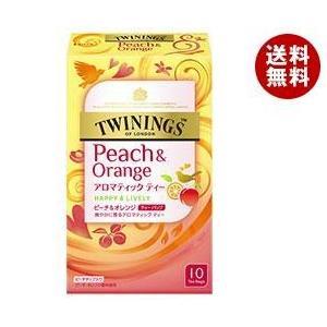 【送料無料】片岡物産 トワイニング ピーチ&オレンジ 1.8g×10袋×48(6×8)個入|misonoya