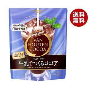 【送料無料】片岡物産 バンホーテン 牛乳でつくるココア 200g×12袋入|misonoya