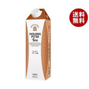 【送料無料】三井農林 ホワイトノーブル ウーロンプアール茶 1L紙パック×12(6×2)本入|misonoya