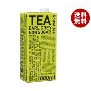 【送料無料】三井農林 カフェ用アールグレイ 1L紙パック×6本入 misonoya