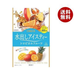 【送料無料】三井農林 日東紅茶 水出しアイスティー トロピカルフルーツ ティーバッグ 4g×12袋×24袋入|misonoya
