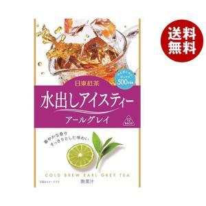 【送料無料】三井農林 日東紅茶 水出しアイスティー アールグレイ  ティーバッグ 4g×12袋×24袋入|misonoya