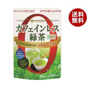 【送料無料】三井農林 三井銘茶 カフェインレス緑茶 煎茶 40g×24袋入|misonoya