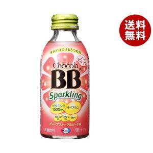 送料無料 【2ケースセット】エーザイ チョコラBB スパークリング 140ml瓶×24本入×(2ケー...