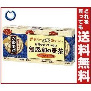 【送料無料】アサヒ 六条麦茶 100ml紙パック×36(18×2)本入|misonoya