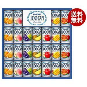 【送料無料】カゴメ フルーツジュースギフト FB-30N|misonoya