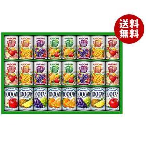 【送料無料】カゴメ フルーツ+野菜飲料ギフト KSR-30N|misonoya