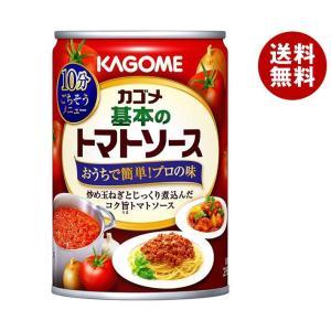 【送料無料】カゴメ 基本のトマトソース 295g缶×12個入|misonoya