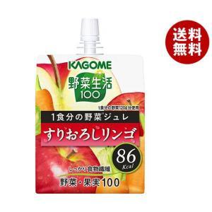 【送料無料】カゴメ 野菜生活100 1食分の野...の関連商品1