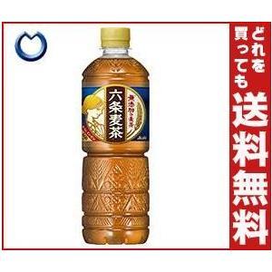 【送料無料】アサヒ飲料 六条麦茶 660mlペットボトル×24本入|misonoya