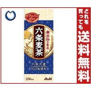 【送料無料】アサヒ 六条麦茶 250ml紙パック×24本入|misonoya
