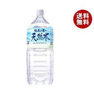 【送料無料】鈴鹿山麓の天然水 2Lペットボトル×6本入...