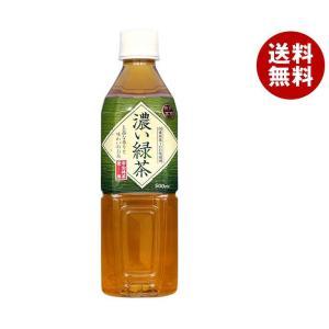 【送料無料】富永貿易 神戸茶房 濃い緑茶 50...の関連商品1