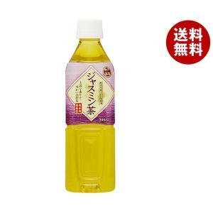 【送料無料】富永貿易 神戸茶房 ジャスミン茶 500mlペットボトル×24本入|misonoya