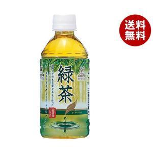 【送料無料】 富永貿易 神戸居留地 緑茶 350mlペットボトル×24本入|misonoya