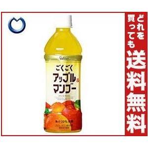 【送料無料】富永貿易 フェリーチェ ごくごくアップル&マンゴ...