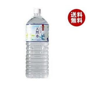 【送料無料】 富永貿易 神戸居留地 うららか天然水 2Lペッ...