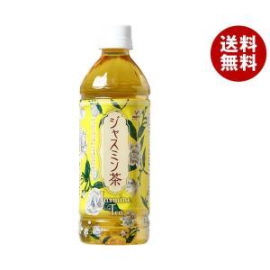 【送料無料】富永貿易 神戸居留地 ジャスミン茶 500mlペットボトル×24本入|misonoya