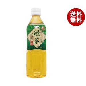 【送料無料】富永貿易 神戸茶房 緑茶 500m...の関連商品2