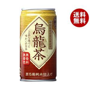 【送料無料】富永貿易 神戸茶房 烏龍茶 185g缶×30本入|misonoya