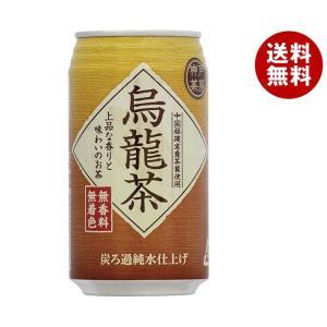 【送料無料】富永貿易 神戸茶房 烏龍茶 340g缶×24本入|misonoya