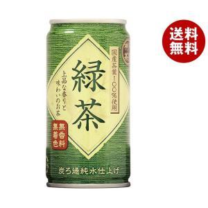 【送料無料】富永貿易 神戸茶房 緑茶 185g缶×30本入|misonoya