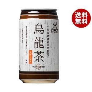 【送料無料】富永貿易 神戸居留地 烏龍茶 340g缶×24本入|misonoya