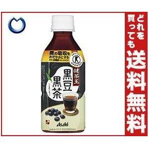 【送料無料】アサヒ飲料 「健茶王」黒豆黒茶【特定保健用食品 特保】 350mlペットボトル×24本入|misonoya