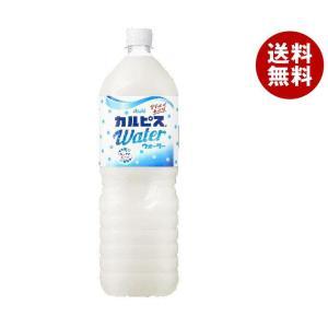 【送料無料】カルピス カルピスウォーター 1....の関連商品7