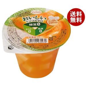 【送料無料】たらみ トリプルゼロ おいしい糖質0 北海道メロン 195g×18(6×3)個入|misonoya