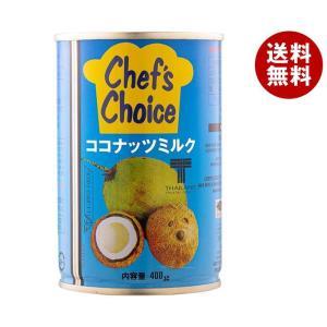 【送料無料】ユウキ食品 ココナツミルク(4号缶) 400ml缶×12個入