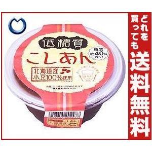 【送料無料】遠藤製餡 低糖質 こしあん 200g×24個入 misonoya